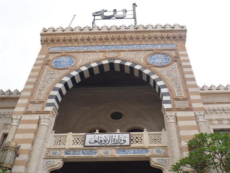 فتح المساجد مرة أخرى في مصر وما هي الضوابط المقررة؟