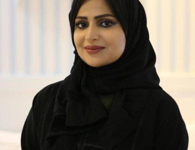 تعين نورة بنت الحقباني متحدثة رسمية باسم حقوق الإنسان