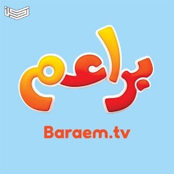 تردد قناة براعم الجديد على سهيل سات 2020