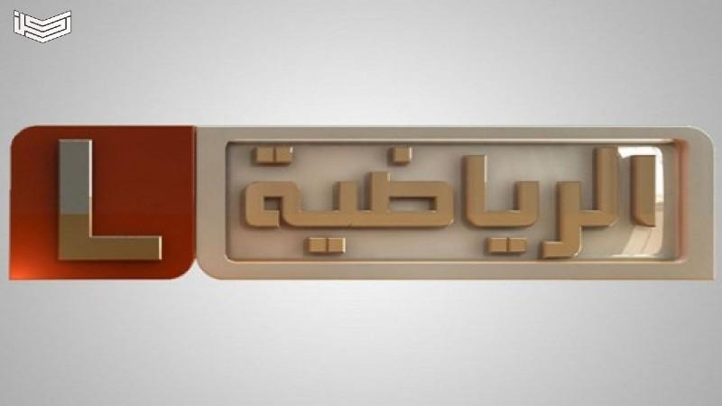 تردد قناة ليبيا الرياضية 2020 على نايل سات