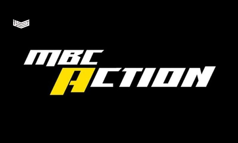 تردد قناة إم بي سي أكشن 2020 MBC Action