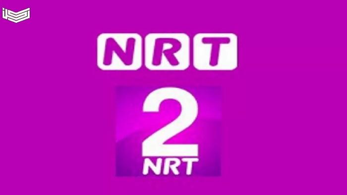 تردد قناة ان ار تي الثانية الجديد 2020 على نايل سات