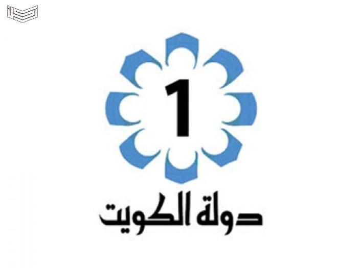 تردد قناة الكويت الأولى على نايل سات وعربسات وهوت بيرد