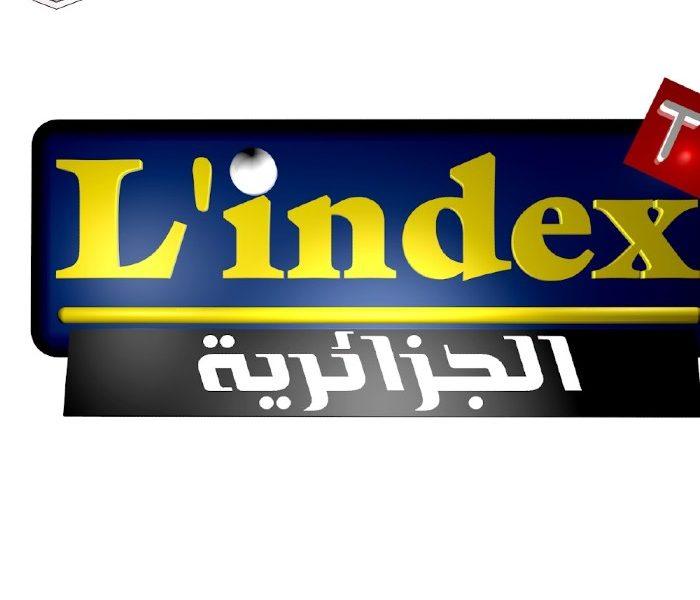 تردد قناة لاندكس 2020 الجزائرية الجديد على النايل سات