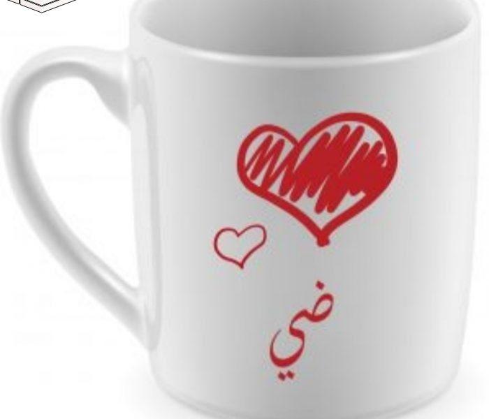 معنى اسم ضي في اللغة العربية وصفاته الشخصية وحكمة في الإسلام