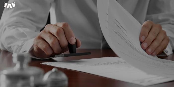 خطوات الاستعلام عن صلاحية الإقامة في قطر