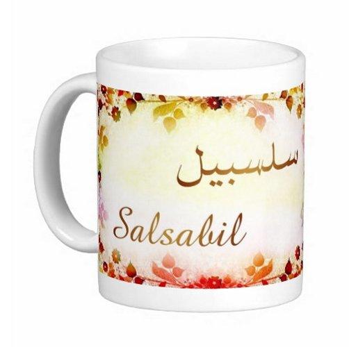 معنى اسم سلسبيل وصفاتها وحكمه في الإسلام
